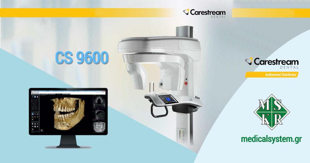 cs9600 ψηφιακό πανοραμικό με κεφαλομετρικό. Διατίθεται από την Medical systems