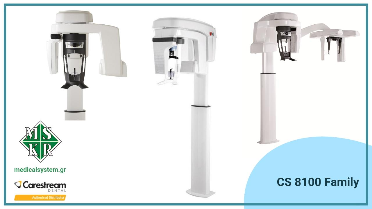 psifiaka panoramika carestream dental CS8100 family