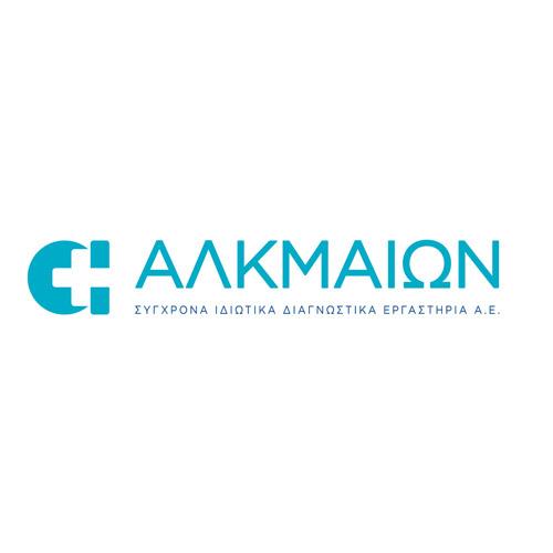 Αλκμαίων Δραπετσώνα alkmaion clients medical system