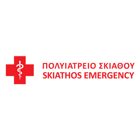 medskiathos πολυιατρείο Σκιάθου & Β.Σποράδων Πελατολόγιο Medical Systems