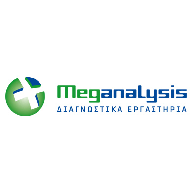 meganalysis diagnostiko kentro Πελατολόγιο Medical Systems