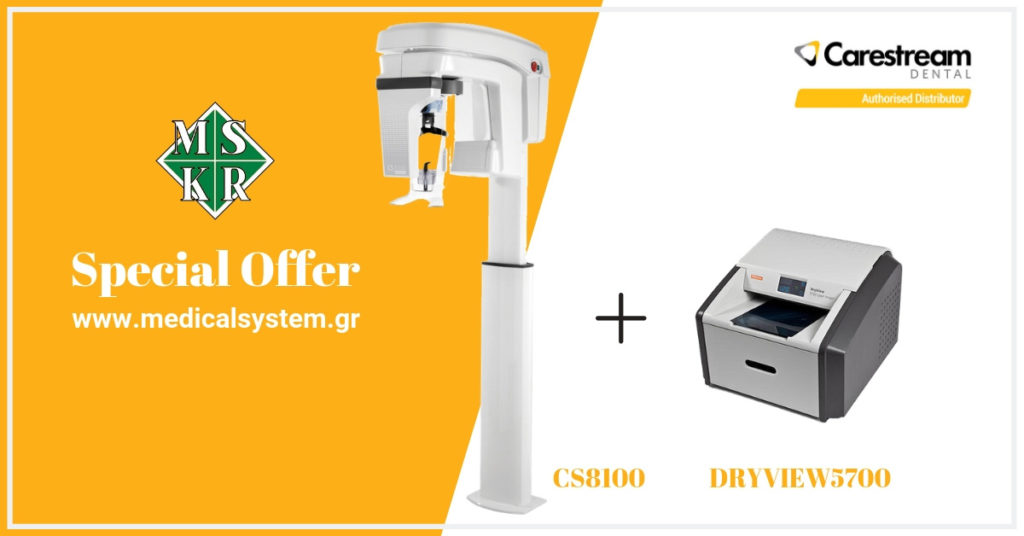 Προσφορά πανοραμικά carestream Dental Special Offer CS8100 Dryview5700