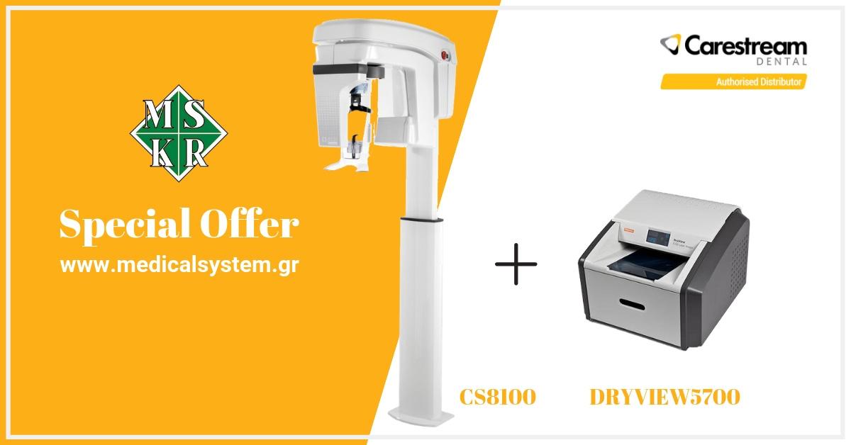 Προσφορά πανοραμικά carestream Dental Special Offer CS8100 Dryview5700