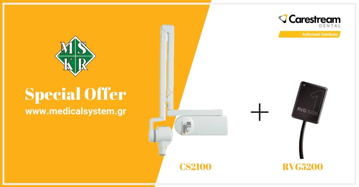 Προσφορά οδοντιατρικά ακτινογραφικά offer CS2100 RVG5200
