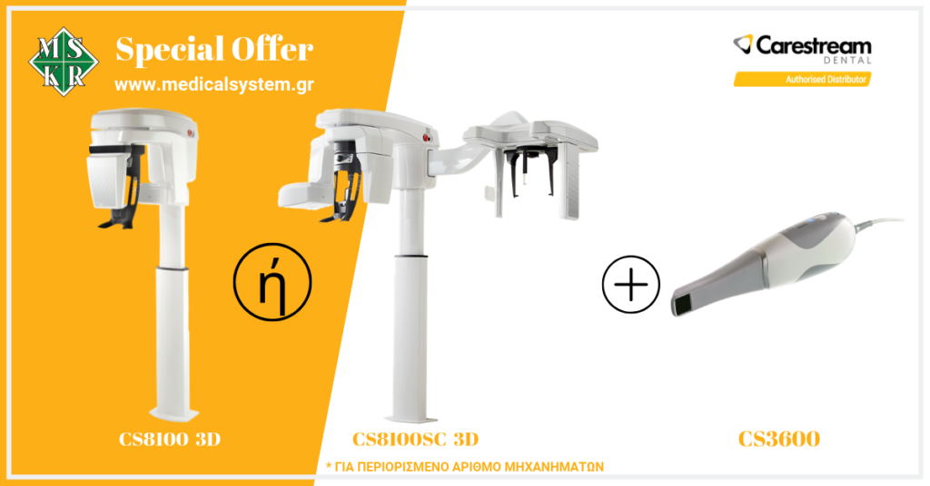 Offer Medical Systems Panoramic CS81003D and scanner CS3600 Carestream Dental