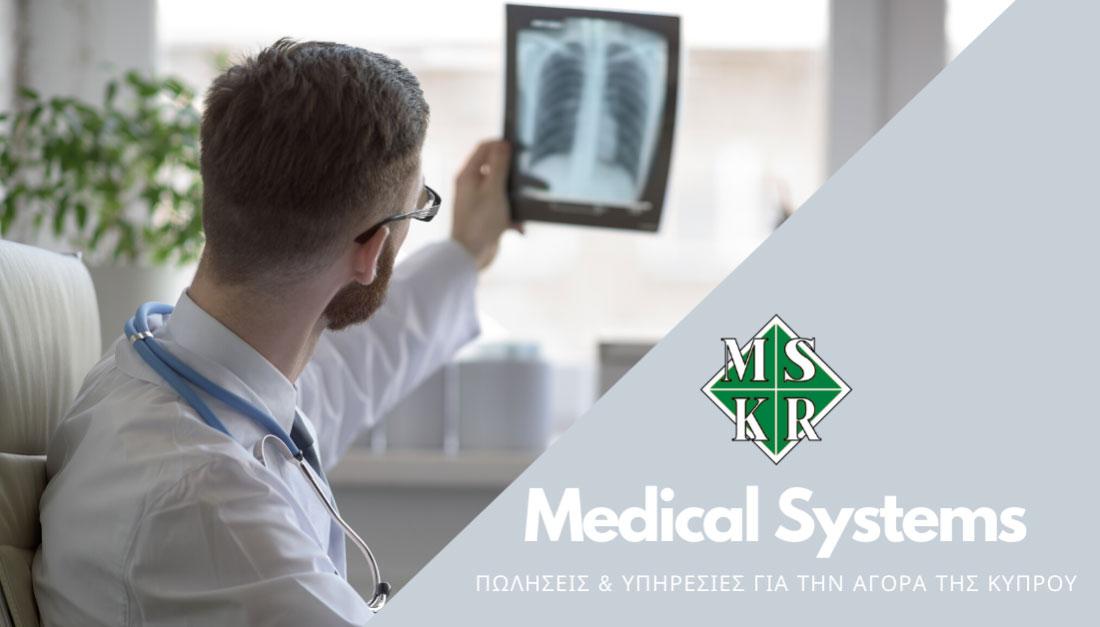 Κύπρο με Medical Systems για πωλήσεις διαγνωστικών μηχανημάτων και υπηρεσίες συντήρησης και τεχνικής υποστήριξης