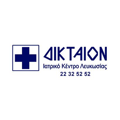 Ιατρικό Κέντρο στη Λευκωσία, Κύπρος, Δικταίον