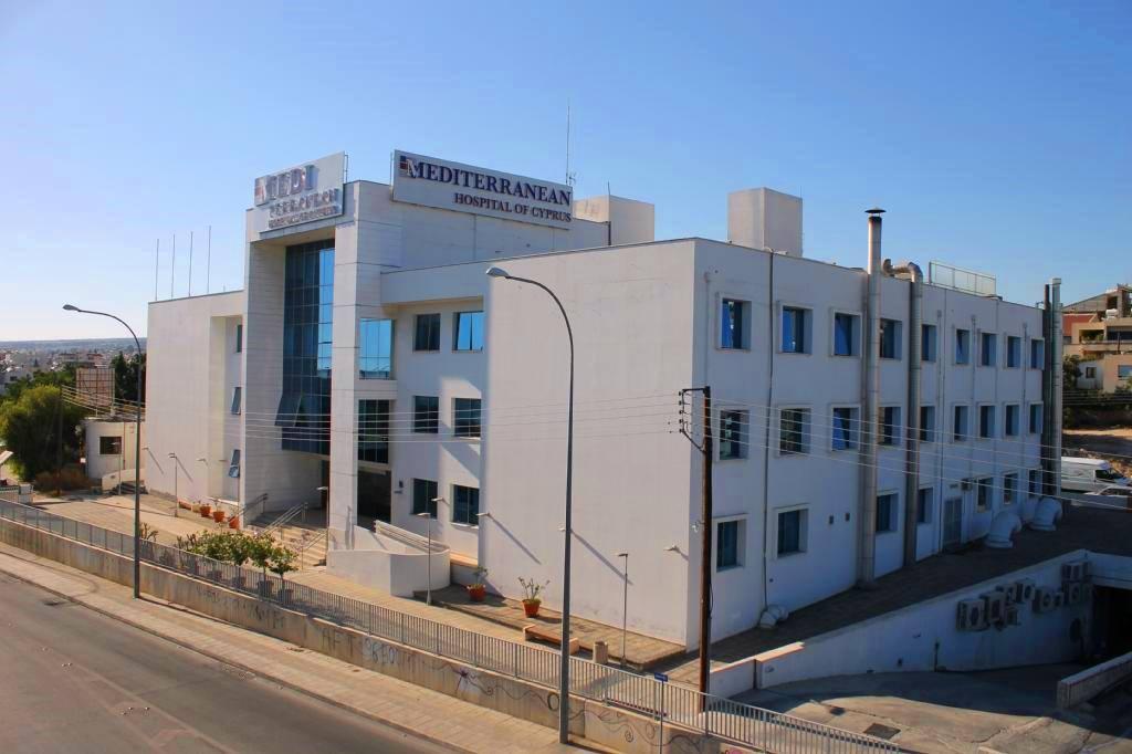 mediterranean hospital στην Κύπρο